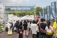 万博記念公園に最新キャンピングカーが集結 「モーターキャンプエキスポ」11月21-22日開催