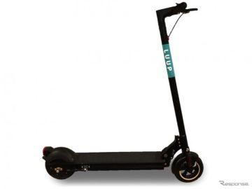 電動キックボード、普通自転車専用通行帯の走行が可能に…新事業活動計画に認定