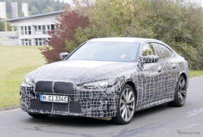 BMW「M」初の電動モデルは『i4M』!? プロトタイプを初スクープ