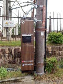 豊田自動織機、共用型宅配ボックス開発---電柱設置による試行を開始