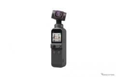 DJIポケット2 発売へ、高画質&高音質の手ブレ補正搭載小型カメラ