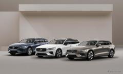 ボルボ V60、48Vハイブリッド導入で全車電動化…価格は499万円より