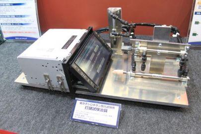 クルマの電子化・高電圧化でニーズ増、沖エンジニアリングの低分子シロキサン解析・暴露試験…名古屋オートモーティブワールド2020