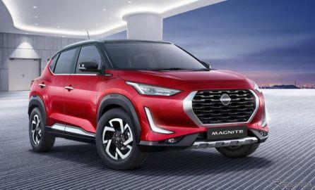 日産、新型小型SUV『マグナイト』発表…2021年初頭にインドで発売、他地域に展開も