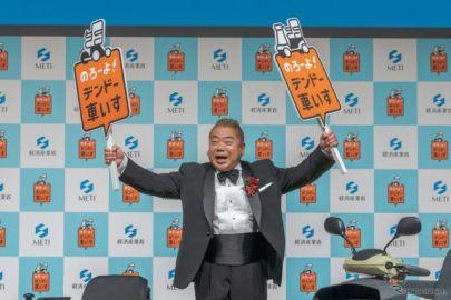 出川哲朗が「のろーよ! デンドー車いす」 経産省プロジェクト始動