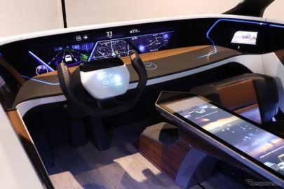 アルプスアルパインが「デジタルキャビン」を初展示、ブレード構成で統合ECUを実現するHPRAも…CEATEC 2020