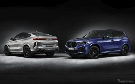 BMW X5M と X6M 新型に「ファーストエディション」、625馬力ツインターボ搭載の特別モデル…欧州発表