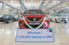 スズキ生産拠点最速の累計生産100万台達成、インド・グジャラート工場