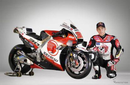 HRCと中上貴晶選手、MotoGP初制覇へ向け複数年契約で合意