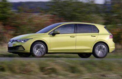 VW ゴルフ 新型に圧縮天然ガス車、「TGI」…欧州発表