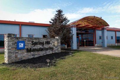 GM、キャデラックの次世代EVの生産準備…米工場に投資