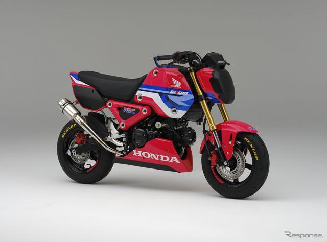 ホンダ グロム レースベース車《写真提供 本田技研工業》