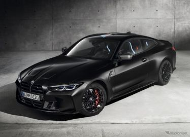 BMW M4 新型、510馬力「コンペティション」がKithとコラボ…世界限定150台