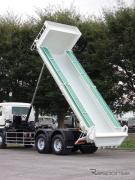 新明和、GVW22トン車級ダンプトラックの新モデル発売---最大積載量11トン以上で登録可能