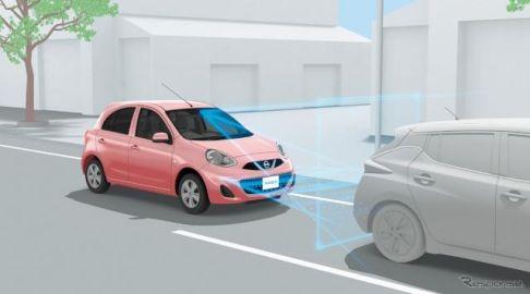 ASV「先進安全自動車」を導入する運送事業者に補助 国交省