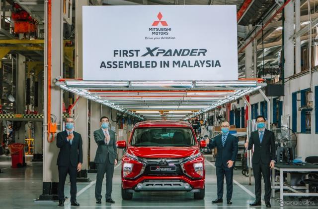 マレーシアでエクスパンダーの生産開始《写真提供 三菱自動車》