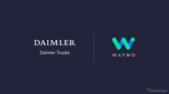 ダイムラー・トラックとグーグル「ウェイモ」、戦略的提携…レベル4の自動運転トラックを共同開発