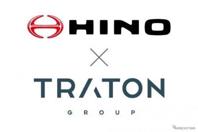 日野とトレイトン、電動車の協業契約を締結…まずスウェーデンで開始