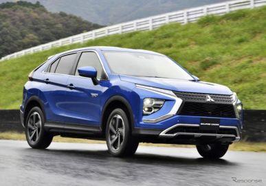 三菱自動車の総生産台数、13か月連続マイナス---39.9%減の7万5949台 9月実績