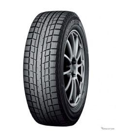 横浜ゴム、乗用車用ベーシックスタッドレス「iceGUARD iG52c」を自系列タイヤショップで発売