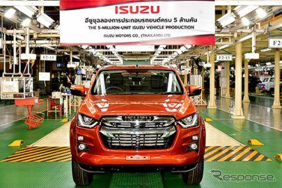 いすゞ、タイで生産台数累計500万台…56年11か月で達成