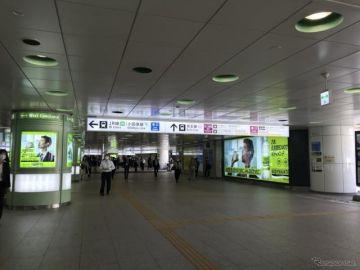 新宿駅屋内ナビの実証実験、ジョルダンが「案内アプリ」で参画