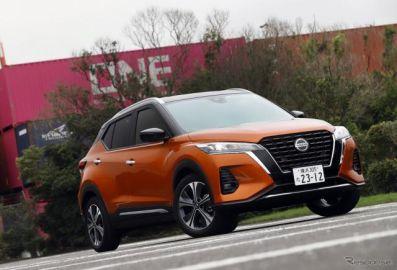 10月の新車総販売は29.2%増に…前年の反動で1年1か月ぶりプラス