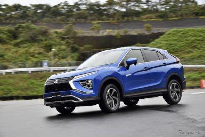 三菱自動車「新環境計画パッケージ」…2030年までに電動車比率50%めざす