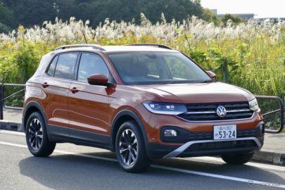 VW乗用車ブランド世界販売、日本は Tクロス の需要が大幅増 2020年1-9月