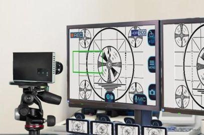 JVCケンウッド、ドラレコ検品工程にてエッジAIカメラ活用の自動化ソリューションシステムを稼働開始