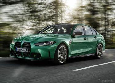 BMW M3 セダン 新型、2種類のパワースペック…生産開始