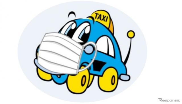 国土交通省はタクシー乗車時のマスク着用を呼び掛けている《画像提供 国土交通省》