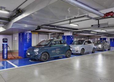 EVのフィアット 500 新型だけのカーシェア、スマホで予約…欧州で開始へ