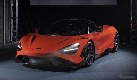 マクラーレン、最高出力765psの新型軽量スーパーカー『765LT』日本初公開 0-100km/h加速2.8秒