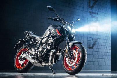 ヤマハ MT-07 改良新型、欧州向け発売…EU5適合CP2エンジン搭載、日本導入は来春以降