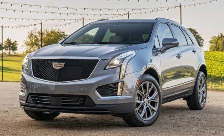 GM世界販売、17%減の471万台 2020年1-9月