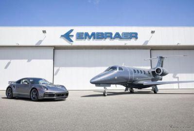 ビジネスジェット機の顧客専用、ポルシェ 911 に限定仕様
