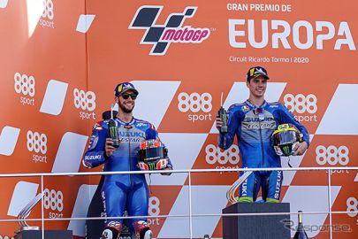 【MotoGP ヨーロッパGP】スズキ、1-2フィニッシュ…ジョアン・ミルが初優勝