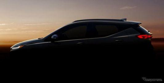 シボレー ボルト 派生電動SUV、2021年夏から生産…ティザー[動画]