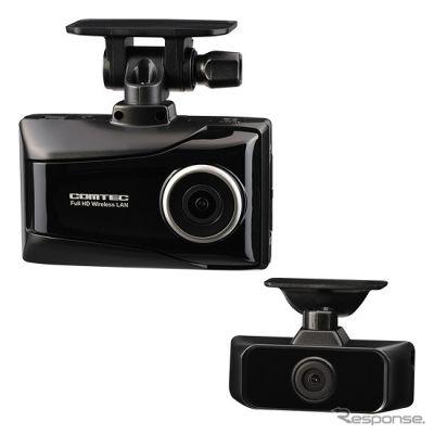 コムテック、前方・車内2カメラドラレコ発売…Wi-Fi搭載で映像をスマホでチェック