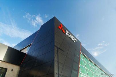 米三菱、ディーラーネットワーク拡大…新グローバルデザイン導入