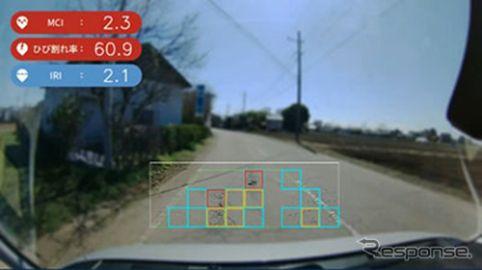 NEC、ドラレコとAIを活用した道路劣化診断サービスを提供開始