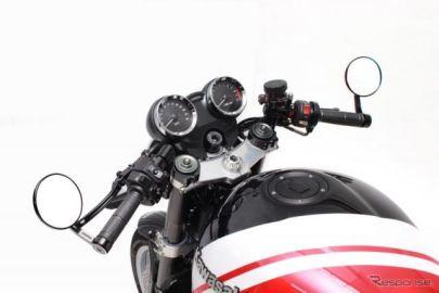 アクティブ、Z900RS/CAFE用ステムキットをリニューアル 予約受付中