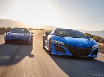 アキュラ NSX、初代オマージュの新色ブルー設定…2021年型を米国発表