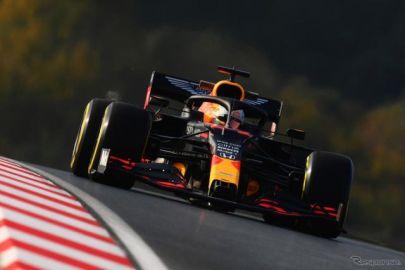 【F1 トルコGP】フリー走行はレッドブル・ホンダのフェルスタッペンがトップ…上位7台中4台がホンダパワー