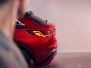 インフィニティの新型SUVクーペ『QX55』、ティザーイメージ 車は11月17日発表