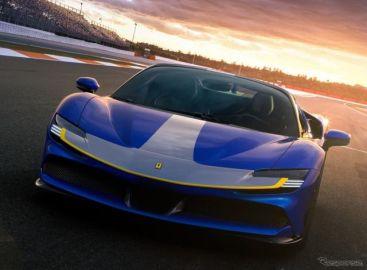 フェラーリ SF90スパイダー にサーキット仕様、「アセット・フィオラノ」…軽量化に専用の足回り