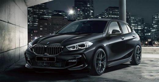 BMW 1シリーズ、漆黒の限定車「ピュアブラック」登場…オンラインで受注開始へ