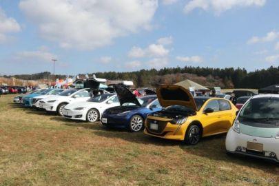 EVで車文字! ガソリン車もOKのイベントに150台…Japan EV Meetup