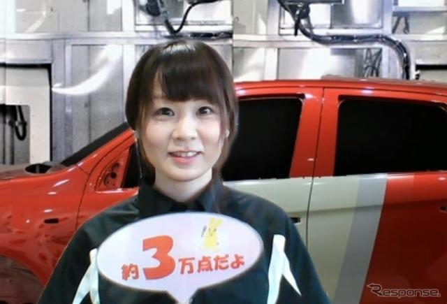 小学生向けリモート工場見学授業のイメージ《写真提供 三菱自動車》
